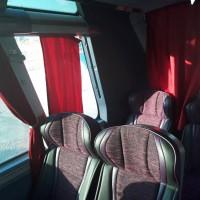 Автобус под наем - Неоплан (Neoplan)